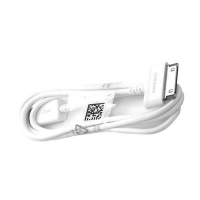 Samsung ECB-DP4AWE - 30-Pin USB Charging Cable / Data Cable - Galaxy Tab P6211
