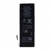 Cyoo - Premium - Lithium Ion Polymer Battery - Apple iPhone 5 - 1440mAh