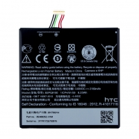 HTC - Lithium Ionen Battery - B2PQ9100 - HTC ONE A9 - 2150mAh