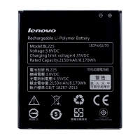 Lenovo - Li-Ion-Poly Battery - BL-225 - S580, A858T, A785e - 2750mAh